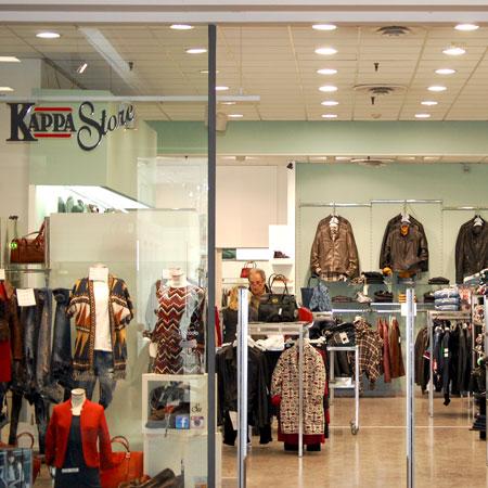 Centro commerciale ariosto family center reggio emilia for Negozi arredamento reggio emilia